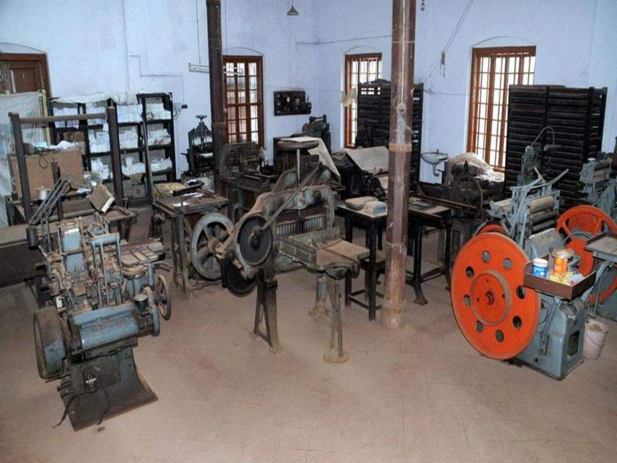 Basel mission press to celebrate its 175th anniversary from today    Mangaluru News - Times of India
