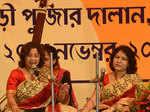 Sabarna Sangeet Sammelan
