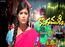 New serial on Maa tv from December 19