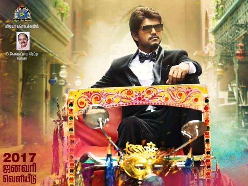 Vijay's'Bairavaa' album released early due to a glitch