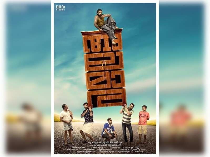 Alamara's first look symbolises its gist: Midhun