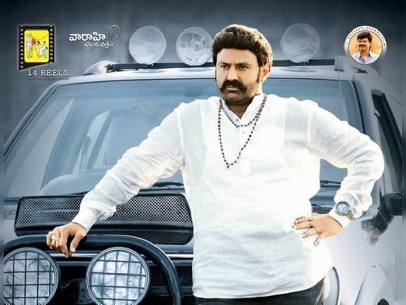 legend: Balakrishna's Legend crosses 1000 day mark | Telugu Movie News -  Times of India