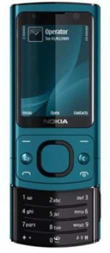 Nokia 6700 Slide Price Full Specifications Features At Gadgets Now