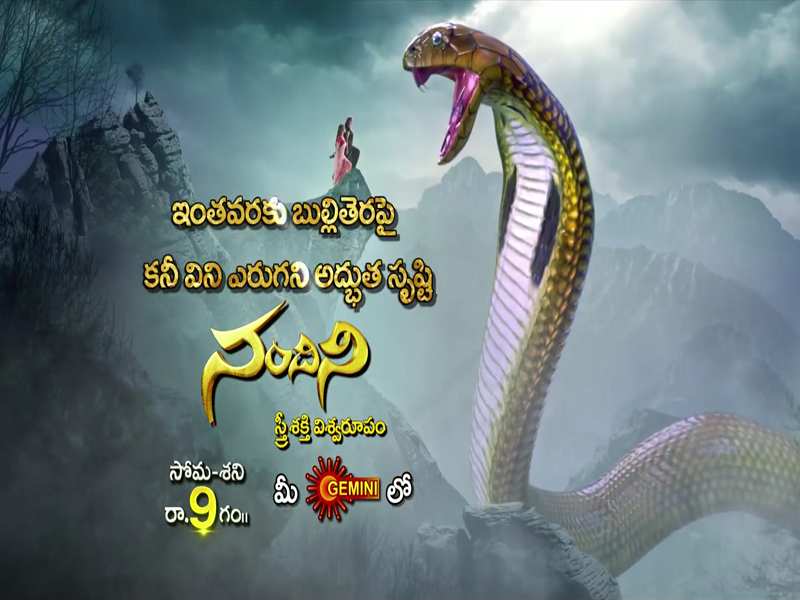 Another fantasy serial- Nandhini on Gemini Tv