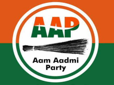 punjab elections 2017: Punjab elections 2017: AAP launches