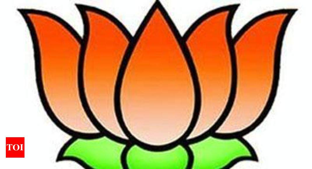 UP Elections 2017: BJP candidates list for UP Assembly