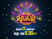 Another comedy show 'Desamudurlu' to go on air