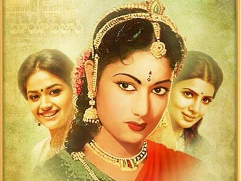 First look of Samantha-Keerthy in Savitri biopic