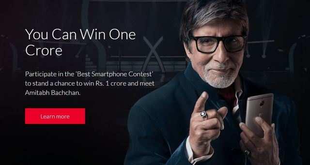 Rs 1 crore contest crashes OnePlus India's website - Latest News