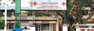 PCB's hunt for medical staff to run dialysis centre in vain