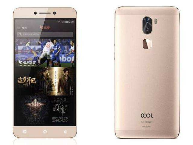 a6a8743411e Coolpad Cool1 smartphone available at Rs 1