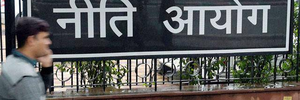 NITI Aayog lacks resources to handle technical matters: Panel