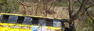 Pune: 25 senior citizens injured in Khandala Ghat bus accident