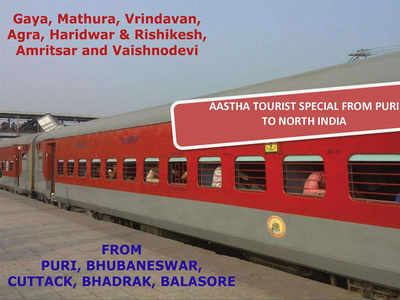 aastha tourist special train: Tourist special train 'Aastha