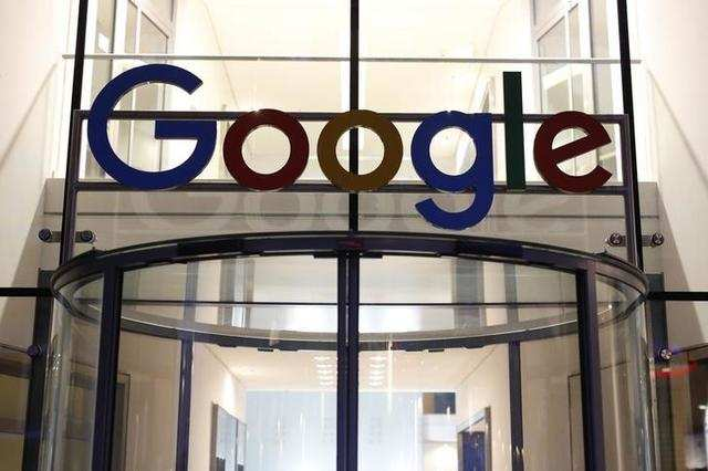 Government partners Google for consumer awareness on internet safety