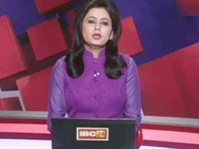Supreet Kaur: News anchor reads out breaking news about her