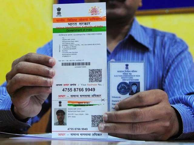 Now you will need your Aadhaar card for joining a company's board, filing returns