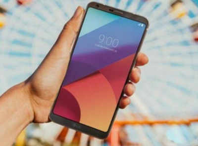 LG G6 is now available for pre-booking