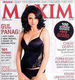 Gul: Cover girl