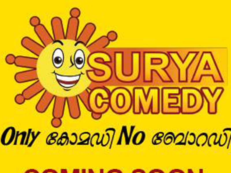 'Surya Comedy', a new channel to tickle the funny bones!