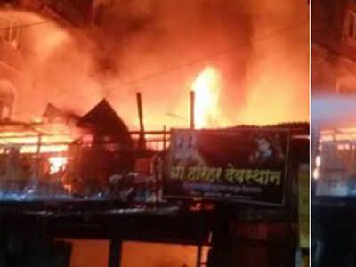 pune fire: One dies as fire breaks out in Pune's Shukrawar