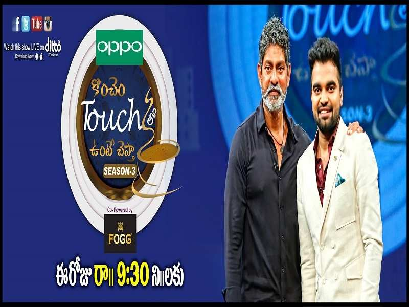 Jagapahti Babu On Konchem Touch Lo Unte Chepthanu Jagapathi Babu On This Week S Episode Of Konchem Touch Lo Unte Chepthanu Times Of India