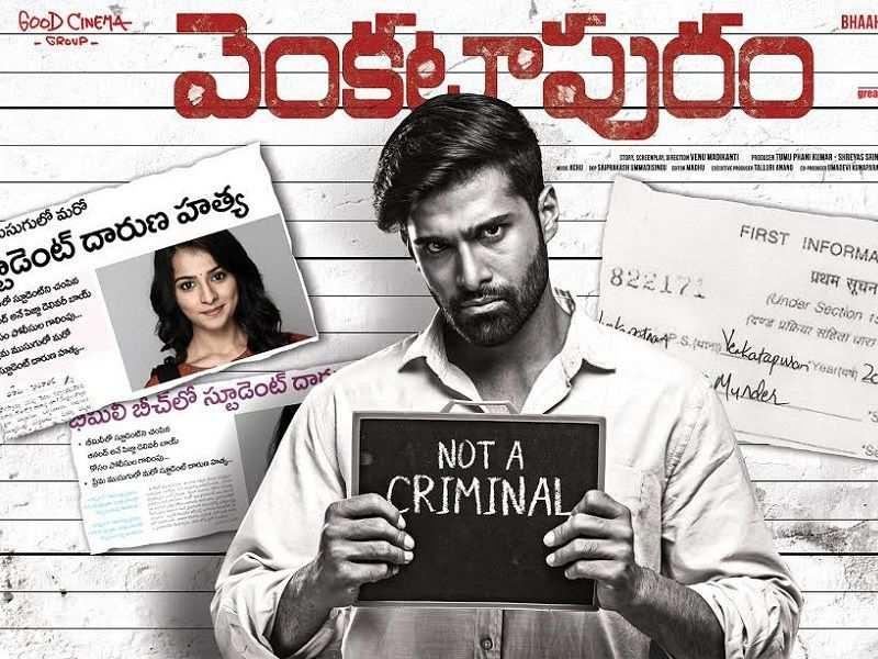 'Venkatapuram' movie review highlights: Succeeds to keep audience on the edge of their seats