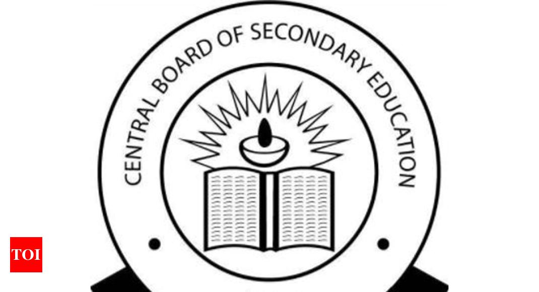 CBSE Class 10 results : CBSE announces Class X results