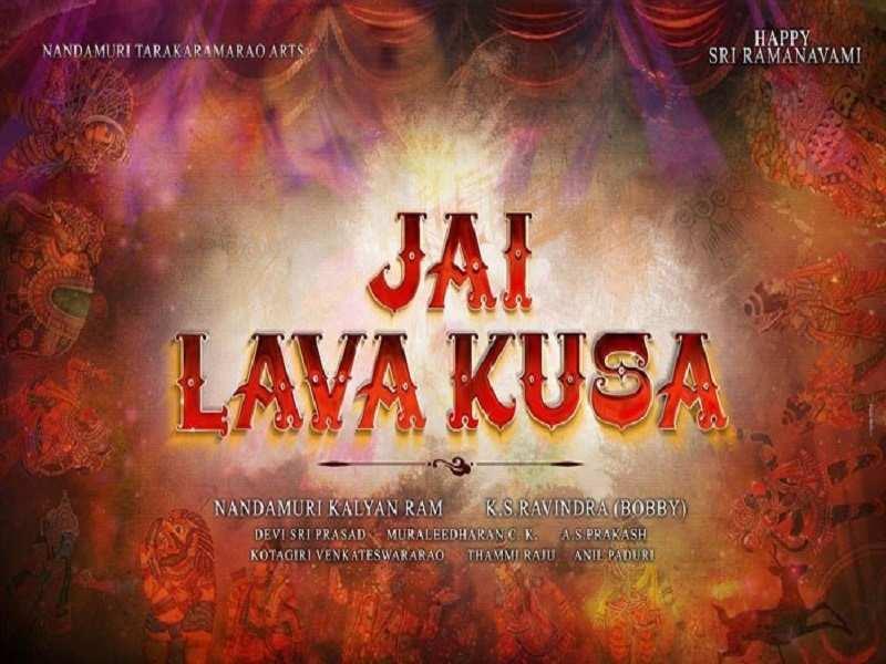 Massive sets for Tarak's 'Jai Lava Kusa'