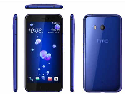 HTC U11 'squeezable' smartphone launched at Rs 51,990