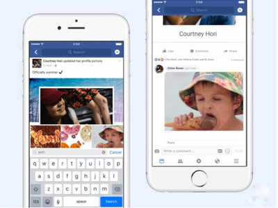 Facebook rolls out dedicated GIF button for the comments section