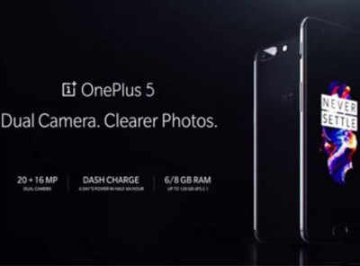 OnePlus 5 smartphone with dual rear cameras, 8GB RAM launched