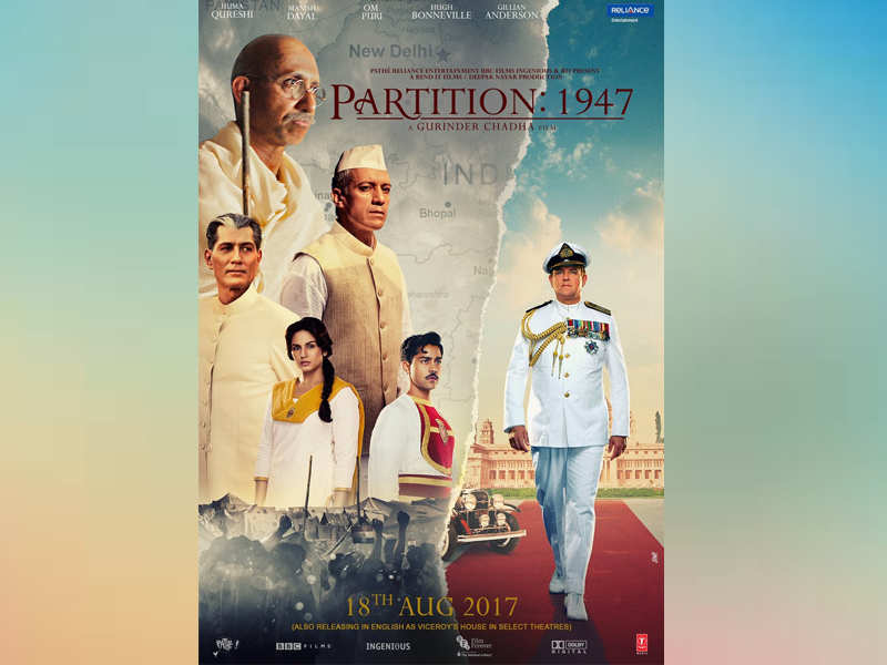 'Partition 1947' new poster: Huma Qureshi starrer looks like a compelling watch