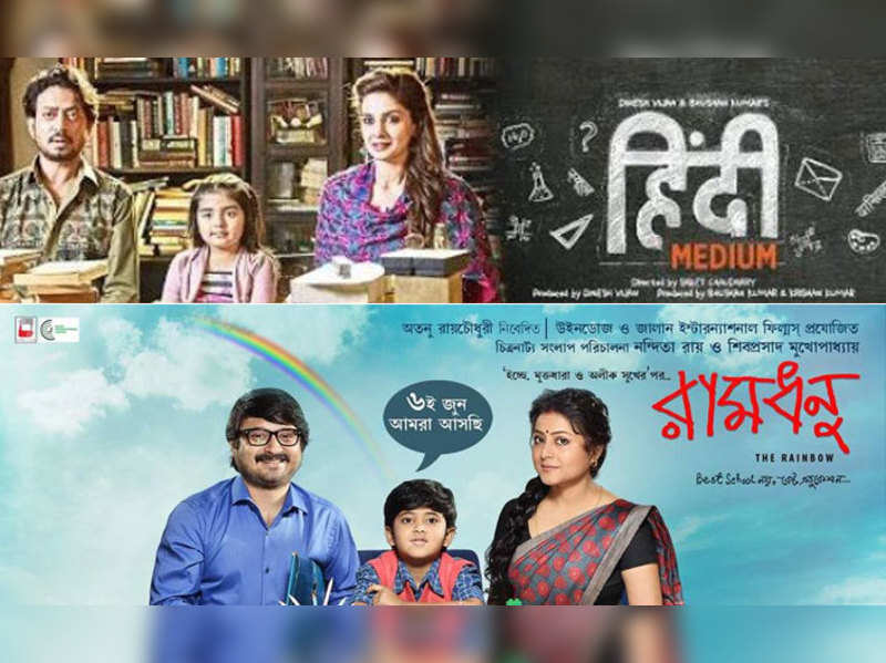 Hindi Medium in trouble after court passes injunction