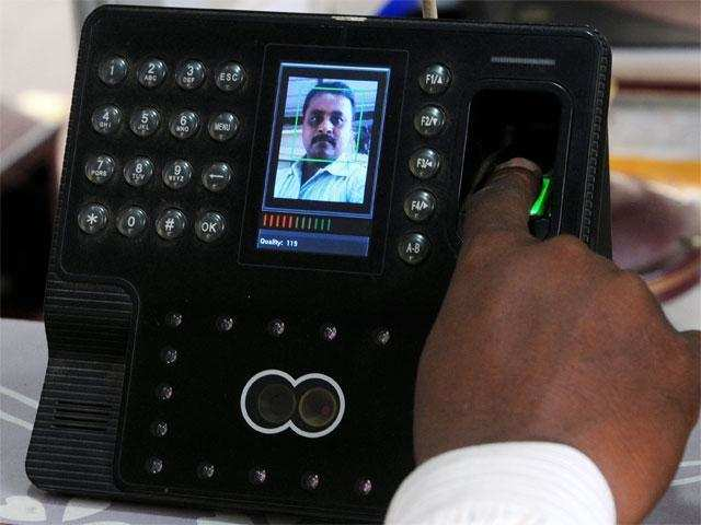 Maharashtra government hospitals to have biometric attendance system
