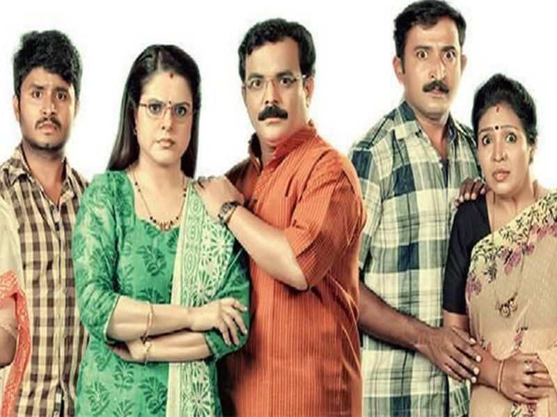 niguda ratri: Master Anand shifts gears to horror | Kannada Movie ...