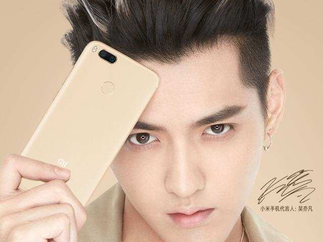 Xiaomi Mi 5X specifications leaked ahead of July 26 launch
