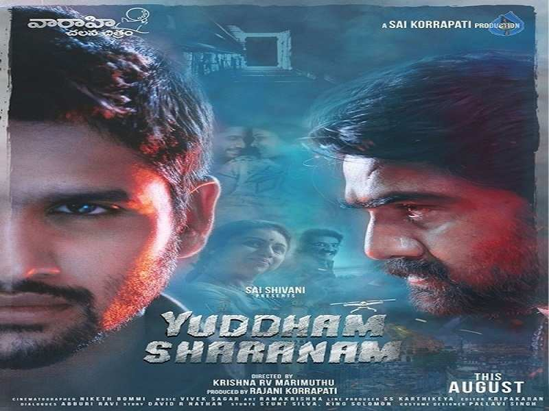 Yuddham Saranam's first single to be out on August 7