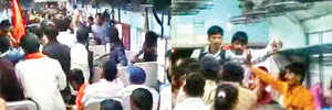 Morcha crowd barges into women's coach in train
