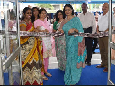 AFWWA shop: New AFWWA shop opened at Vayu Shakti Nagar