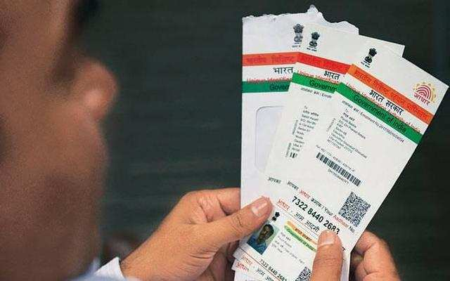 Over 81 lakh Aadhaar cards deactivated: How to check if yours is active