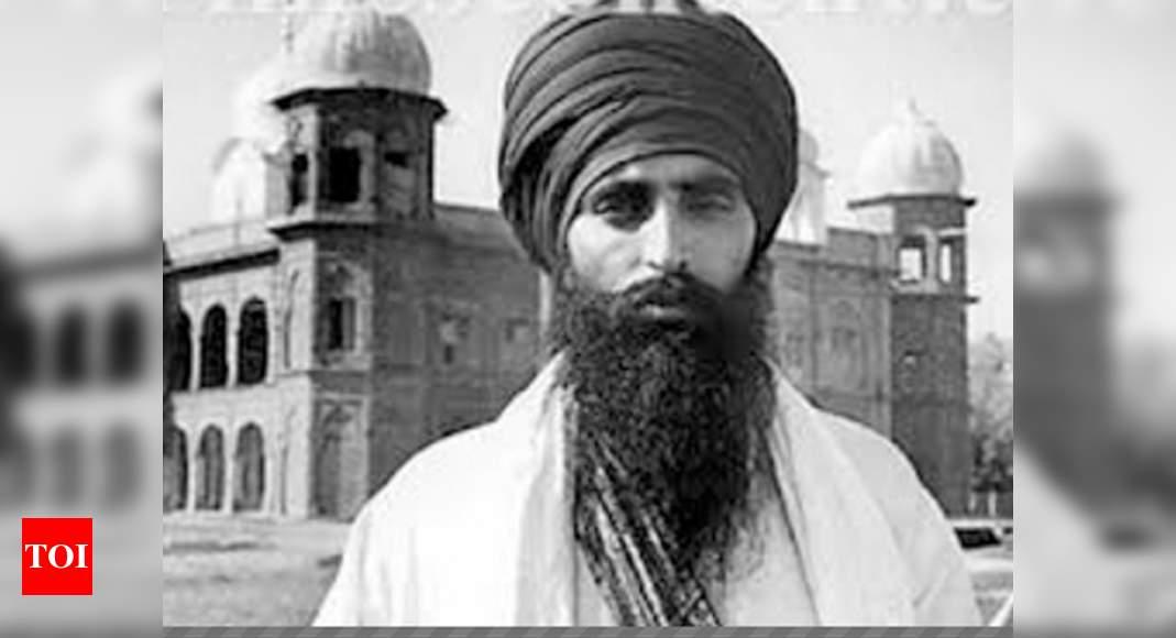 Jarnail Singh Bhindranwale Jarnail Singh Bhindranwale Was A Terrorist Balbharati Mumbai News Times Of India