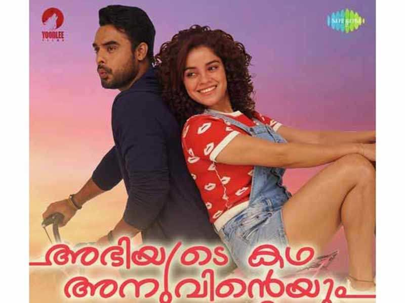 Video Song: Nikhil and Lavanya's romance in exotic locals ...