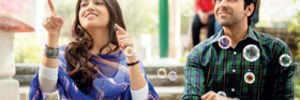 FILM: SHUBH MANGAL SAAVDHAN