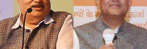 Nitin Gadkari, Piyush Goyal in Union Cabinet; CM Devendra Fadnavis hopes Maharashtra will benefit