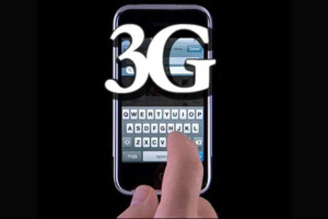 BSNL has asked the Department of Telecom (DoT) for a full refund