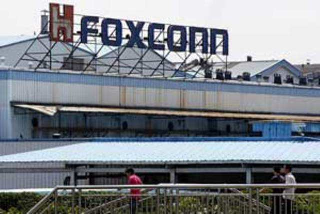 Foxconn to relocate from south to north China