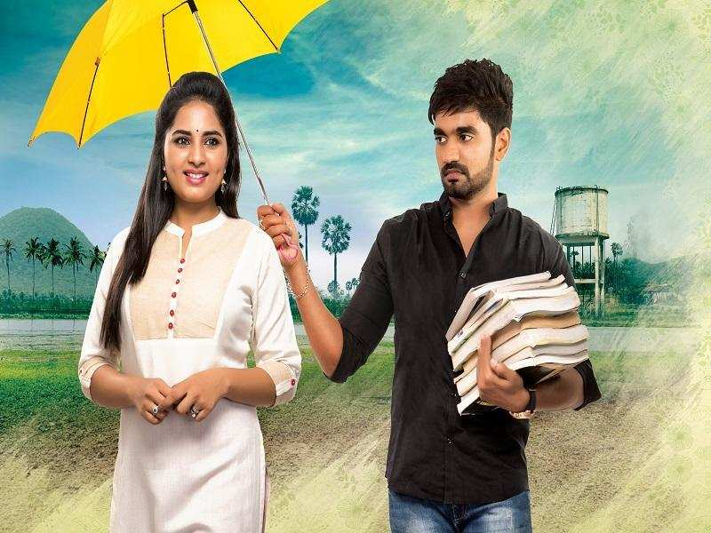 Oye… Ninne gearing for an October release