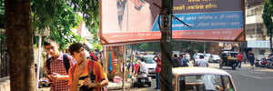 FC Road pedestrians want their footpath rights back