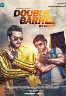 Double Barrel - Eratta Kuzhal